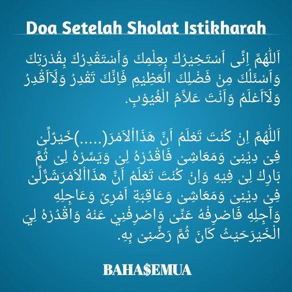 Doa Setelah Shalat Istikharah
